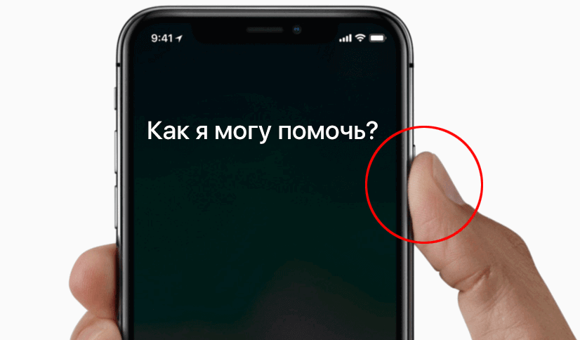 What gestures you need to know to control iPhone X