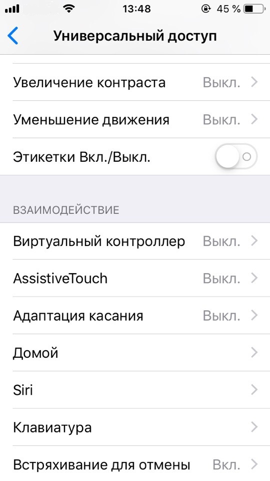 how to change home button on iphone 5s